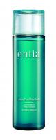 Entia Aqua Plus Whitening zjasňující a vysoce hydratační tonizační voda 145 ml