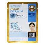 Premium Hyaluronate esenční maska s kyselinou hyaluronovou a kolagenem 1ks á 21g