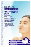 Whitening oční maska bělící na tmavé kruhy pod očima a na pigmentové skvrny 10 párů plátků po 6g