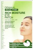 Rich Moisture oční maska vysoce hydratační 1 pár plátků 6g