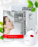 Collagen hypoalergenní esenční pleťová maska 25 kusů